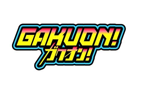 ABCテレビ「GAKUON!」