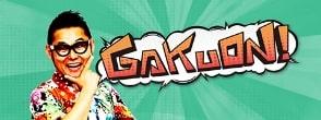 GAKUON
